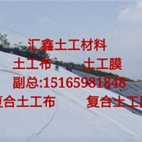 供应纯白无污染土工布过滤纯净水专用土工布
