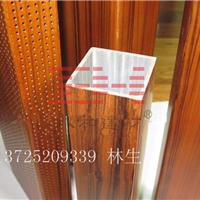 专创铝合金天花,铝型材方通制造专家