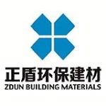 正盾(福州)环保建材有限公司