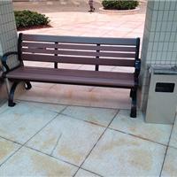 青岛优质塑木公园椅 户外塑木公园椅价格
