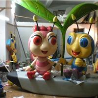 三河市乌托文化艺术传媒有限公司