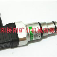 供应CS-III压差发讯器,空气压缩机用