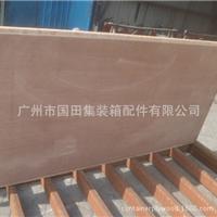 优质耐磨集装箱木地板 车厢底板用木地板