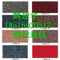 圈绒地毯和割绒地毯_地毯价格_优质地毯批发
