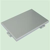 室内外氟碳墙面铝单板铝合金幕墙铝单板工厂