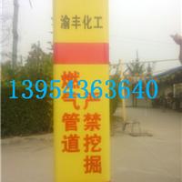 山东利安电器供应优质警示桩 塑钢警示桩
