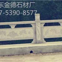供应花岗岩桥栏杆,桥栏杆价格
