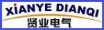 上海贤业电气自动化有限公司