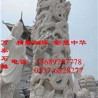 山东省济宁市嘉祥万泰石雕