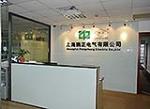 上海鹏正电气有限公司