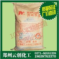 郑州云创化工长期供应丙烯酰胺厂家直销