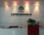 上海申禄包装有限公司
