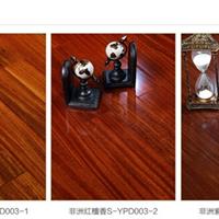 云南实木复合地板价格