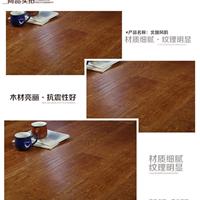 云南复合实木地板批发梵戴克多层复合地板