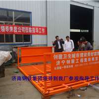供应洗轮机 GL-100T150T/200T工程洗轮机