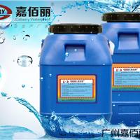 FYT-1桥面改进型防水涂料