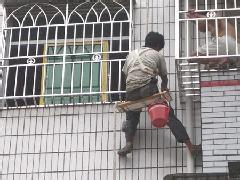 供应顺德区龙江防水补漏锌铁皮瓦补漏防锈