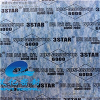 供应韩国三星3STAR 进口无石棉板材JIC6000