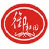 广州市御和田化工科技有限公司