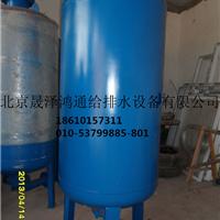 北京/卧式/立式隔膜式气压罐SQL800*1.6消防水罐低价