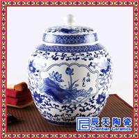 供应青花瓷茶叶罐 陶瓷茶叶罐厂家