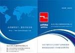 北京大周正禾建材科技有限公司