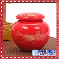 供应青花瓷茶叶罐 瓷器茶叶罐 景德镇茶叶罐