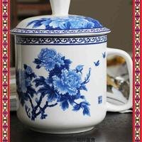 供应酒店陶瓷茶杯 办公陶瓷茶杯