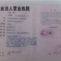 山东恒瑞通新材料工程有限公司