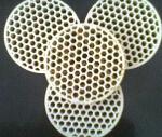 供应蜂窝陶瓷专用羟丙基甲基纤维素