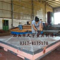 AAA企业生产高精度铸铁平台铸铁平板高精度
