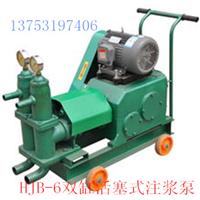 河南厂家供应双缸活塞式注浆泵
