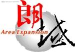广州朗域实业上海分公司
