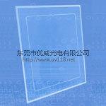 优质曝光机玻璃/晒版机玻璃