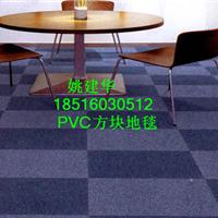 供应pvc方块地毯厂家 方块地毯价格
