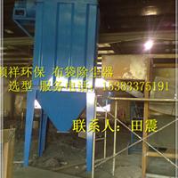 供应蒙古LCM长袋脉冲布袋除尘器多少钱?
