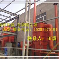 供应吉林省铸造厂 冲天炉收尘器系列除尘器