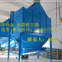 供应JHF脉动反吹扁袋除尘器 高端技术厂家