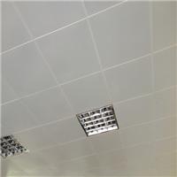 办公室白色600*600铝扣板吊顶