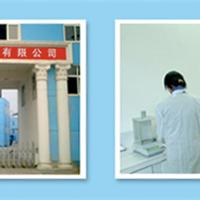 武汉合中生化制造有限公司