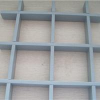 室内铝格栅吊顶 广州铝格栅厂家