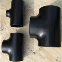 批发供应直销碳钢三通    异径三通