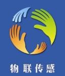 南京物联传感技术有限公司(南京总部)