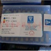 YW2 硬质合金刀头 焊接车削刀片