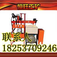 供应KY-250全液压潜孔钻机