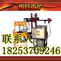 供应KY-150型全液压钻机