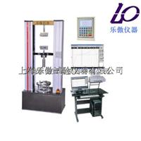 干粉砂浆实验室成套仪器设备特价
