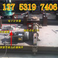 供应工字钢弯曲机