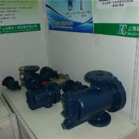 DSC991疏水阀