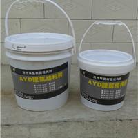 西安AYD-819碳纤维浸渍胶供应商